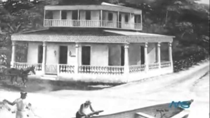El Palomar Cozumel Old Picture